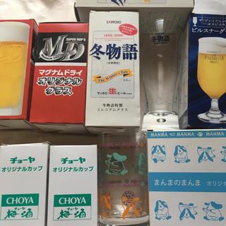 キリン(キリン)のオリジナルグラス カップ ビール 景品 セット(ノベルティグッズ)