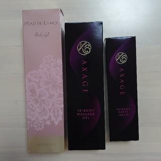MARUKO - 新品MARUKO化粧品セット