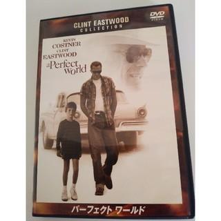 パーフェクトワールド DVD(舞台/ミュージカル)