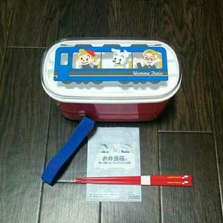 送料込 新品 お弁当箱 2段 収納 仕切り付き ミスタードーナツ 箸 原田オサム