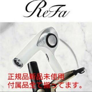 ReFa - ドライヤー