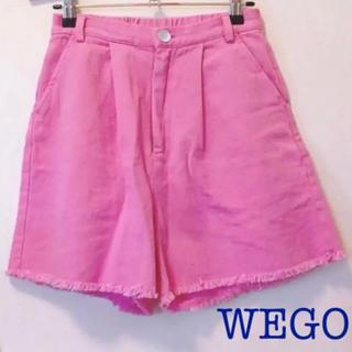 ウィゴー(WEGO)の【WEGO】ショートパンツ キュロット(キュロット)