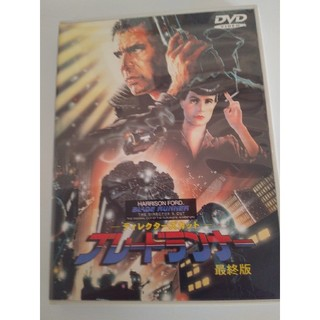 ブレードランナー 最終版 DVD(舞台/ミュージカル)