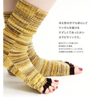 匿名配送 日本製 カラビサ ソックス 男女兼用 ※値下げ不可