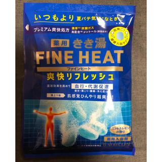 薬用きき湯 * FINE HEAT 爽快リフレッシュ(入浴剤/バスソルト)