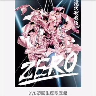 滝沢歌舞伎ZERO  初回生産限定盤(舞台/ミュージカル)