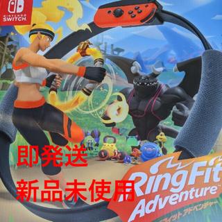 Nintendo Switch   リングフィット アドベンチャー(家庭用ゲームソフト)