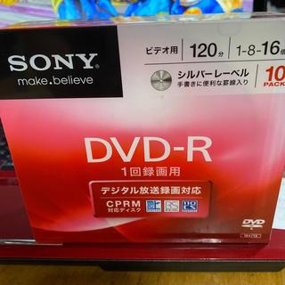 ソニー(SONY)のSONY DVD-R ビデオ用 10PACK(その他)