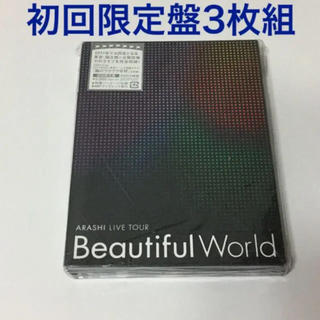 嵐 - 嵐/ARASHI LIVE TOUR Beautiful World〈初回限定…