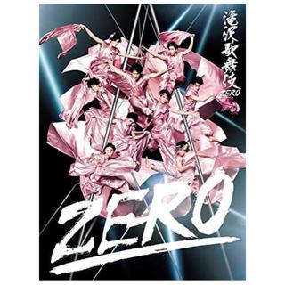 滝沢歌舞伎ZERO(初回生産限定盤) DVD(舞台/ミュージカル)