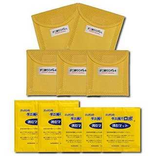 黄色日革研究所 ダニ捕りロボ特選セット(Rサイズ3個、Lサイズ2個)(その他)