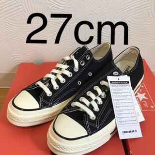 CONVERSE - コンバース チャックテイラー1970s ct70 27cm