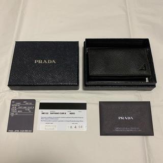 PRADA - 付属品完備 PRADA 名刺入れ カードケース