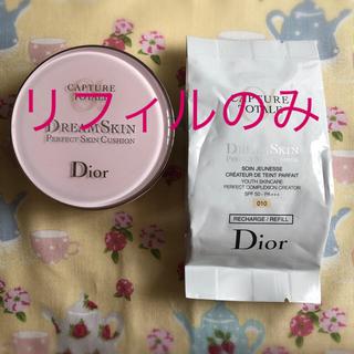Dior - Dior クッションファンデーション