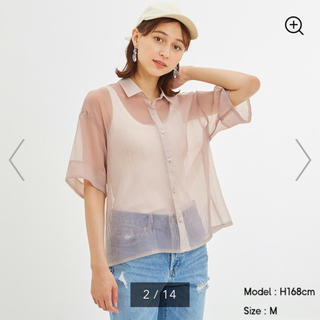 GU - シアーオーバーサイズシャツ(5分袖) GU ジーユー