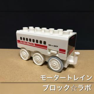 バンダイ(BANDAI)のブロックラボ アンパンマン モーター トレイン(知育玩具)