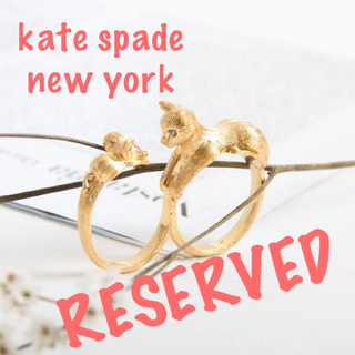 kate spade new york - 【数量限定SALE¨̮♡︎】ケイトスペード ネコxネズミ リング