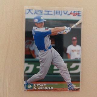 カルビー(カルビー)の2006 カルビープロ野球チップス 赤田将吾(スポーツ選手)