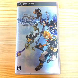 プレイステーションポータブル(PlayStation Portable)の【値下げ】キングダム ハーツ バース バイ スリープ PSP(その他)