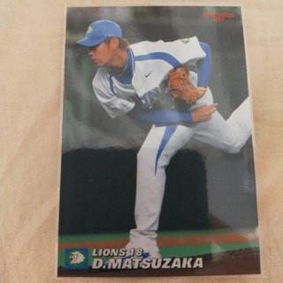 カルビー(カルビー)の2006 カルビープロ野球チップス 松坂大輔(スポーツ選手)