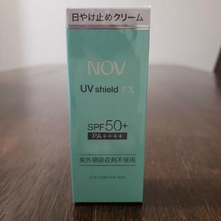 NOV - ノブ 日焼け止め