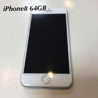 iPhone - iPhone 8 silver 64GB