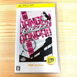 プレイステーションポータブル(PlayStation Portable)のダンガンロンパ 希望の学園と絶望の高校生(PSP the Best) PSP(携帯用ゲームソフト)