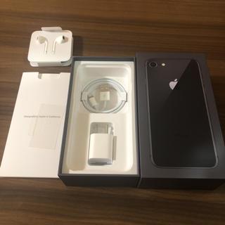アイフォーン(iPhone)のiPhone8 付属品 イヤホン 充電器(その他)