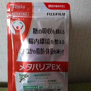 フジフイルム(富士フイルム)の富士フイルム メタバリアEX17日分(その他)