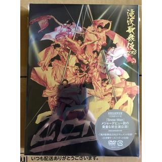 ジャニーズ(Johnny's)の送料無料 滝沢歌舞伎zero 初回生産限定盤 DVD snowman(舞台/ミュージカル)