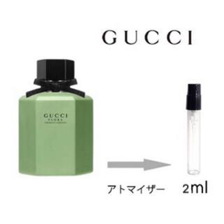 グッチ(Gucci)のグッチ エメラルド ガーデニア2ml(香水(女性用))