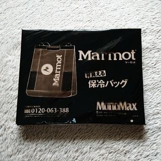 マーモット(MARMOT)のモノマックス 8月号 付録 マーモット 背負える 保冷バッグ(バッグパック/リュック)