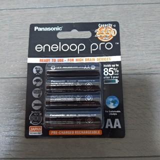 パナソニック エネループプロ 単3電池 4本セット eneloop