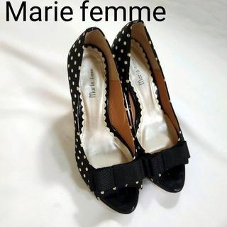 マリーファム(Marie femme)のmarie femme パンプス水玉模様 マリーフェミー(ハイヒール/パンプス)