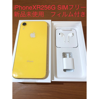 iPhone - 新品未使用 iPhoneXR Yellow 256GB SIMフリー 本体