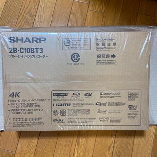 アクオス(AQUOS)のSHARP AQUOS ブルーレイ 2B-C10BT3(ブルーレイレコーダー)