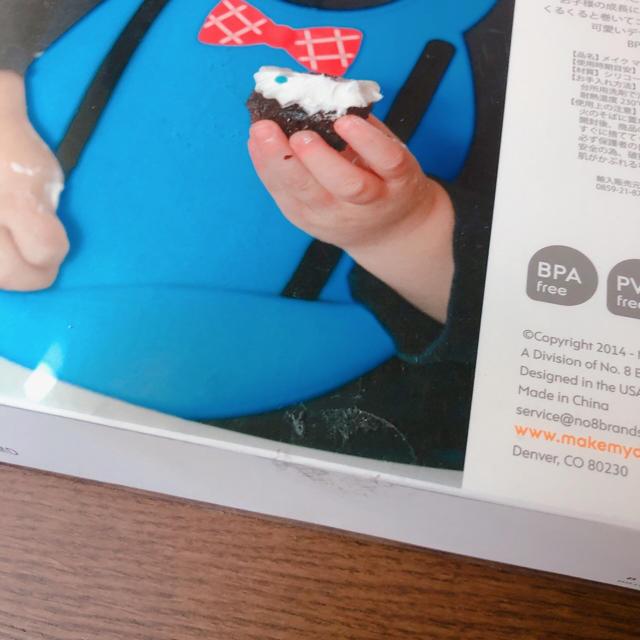 【専用】メイクマイデイ お食事エプロン ポケット付き キッズ/ベビー/マタニティの授乳/お食事用品(お食事エプロン)の商品写真