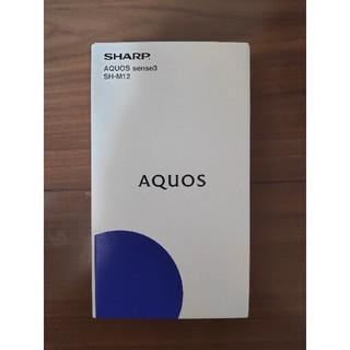アクオス(AQUOS)のSHARP AQUOS sense3 SH-M12 ブラック 新品未開封品(スマートフォン本体)