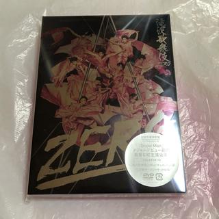 ジャニーズ(Johnny's)の滝沢歌舞伎zero 初回生産限定盤 DVD Snow Man(舞台/ミュージカル)