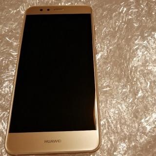 HUAWEI P10Lite(Gold)