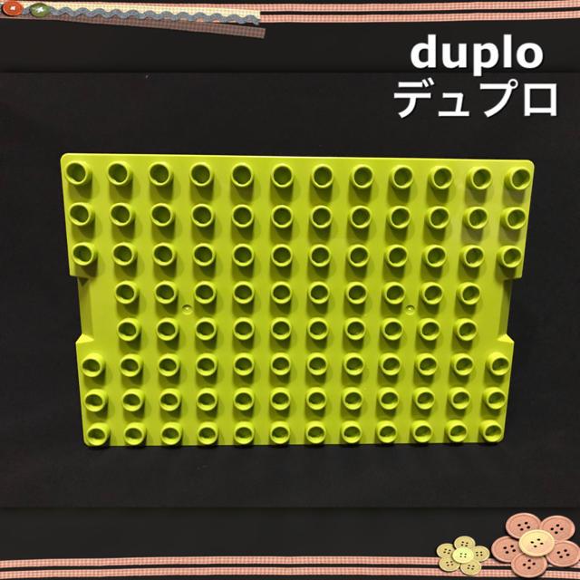 Lego(レゴ)のデュプロ 基礎 プレート 8×12 thick プレート キッズ/ベビー/マタニティのおもちゃ(積み木/ブロック)の商品写真