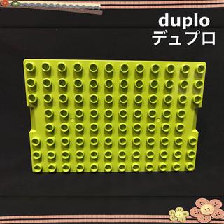 Lego - デュプロ 基礎 プレート 8×12 thick プレート