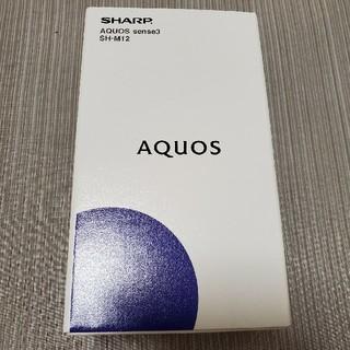 アクオス(AQUOS)の【新品未開封】SHARP AQUOS sense3 ブラック(スマートフォン本体)