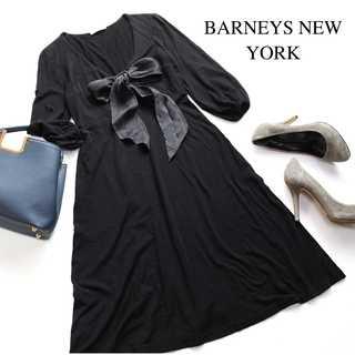 バーニーズニューヨーク(BARNEYS NEW YORK)のバーニーズニューヨーク★シルクリボン Vネック 長袖ワンピース 黒 40(L)(ひざ丈ワンピース)