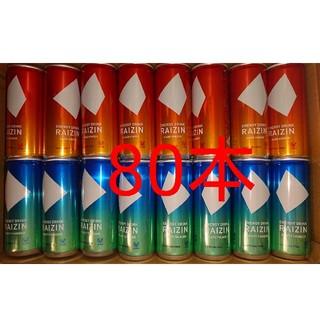 タイショウセイヤク(大正製薬)の(ほかてい2002さん専用)RAIZIN 大正製薬 エナジードリンク(ソフトドリンク)