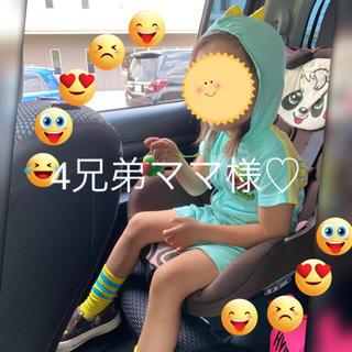 ヒステリックミニ(HYSTERIC MINI)の4兄弟ママ様♡ 専用(Tシャツ/カットソー)