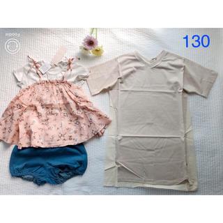 プティマイン(petit main)の新品♡プティマイン セットアップ✖︎ワンピ(Tシャツ/カットソー)