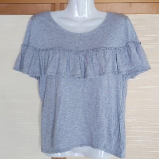イーハイフンワールドギャラリー(E hyphen world gallery)のイーハイフン 胸フリルTシャツ(Tシャツ(半袖/袖なし))