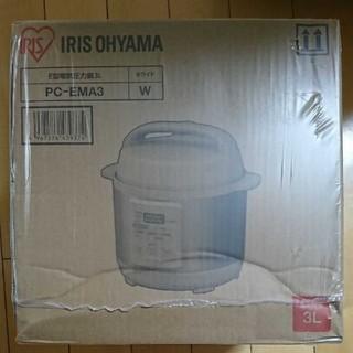 アイリスオーヤマ(アイリスオーヤマ)のアイリスオーヤマ E型電気圧力鍋3L ホワイト【新品未開封】(調理機器)