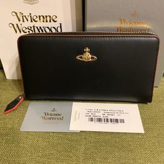 Vivienne Westwood - 新品 ヴィヴィアンウエストウッド 長財布  正規品 鑑定済